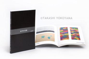 撮影からデザイン/印刷まで