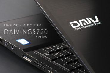 RAW現像がソフトが快適に動くノートパソコン mouse computer DAIV-NG5720シリーズ