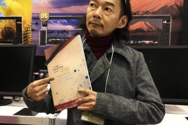 写真家 岡本 尚也さん