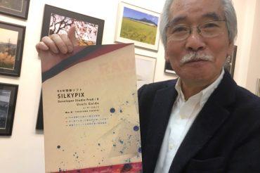 フォトギャラリー Space Jing中澤さん