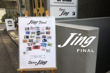 Jing final